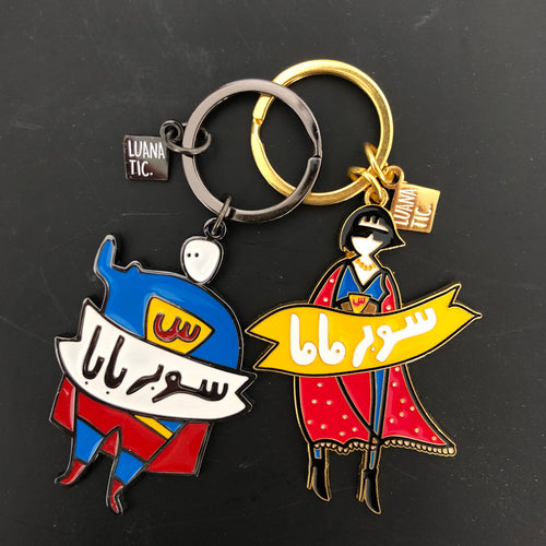 Keychain Super Mama and Super Baba bundle