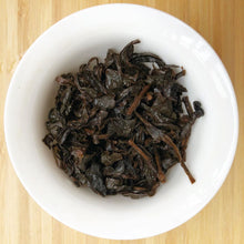 Load image into Gallery viewer, Shanlinxi 2020 High Mountain Roasted/Unroasted Black Tea Set
