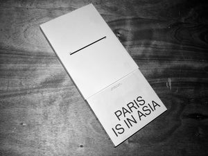 Paris is in Asia — Jacopo Benassi