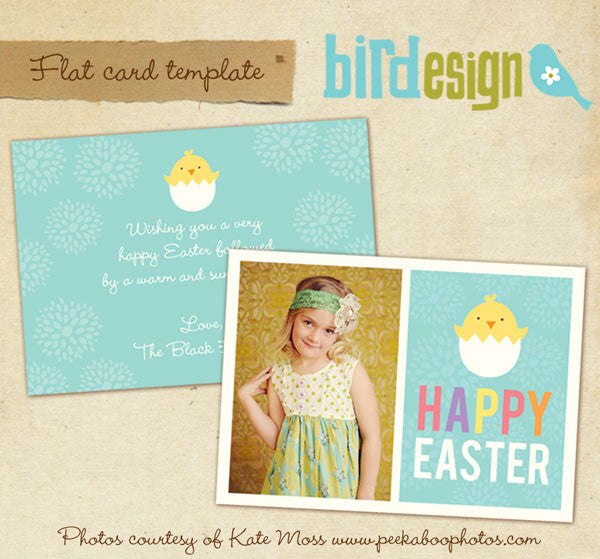 Easter photo card | Cute chick