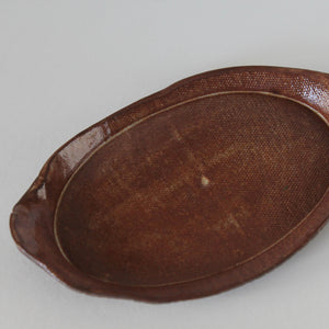 Brown Faux Bois Oval Soap Dish