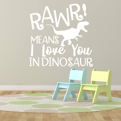 Dinosaur Baby Nursery Wall Art, Rawr Love Quote - lasting-expressions-vinyl