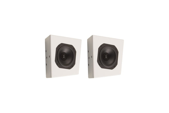 XTZ Cinema S2 Atmosphere Matte White (Pair)