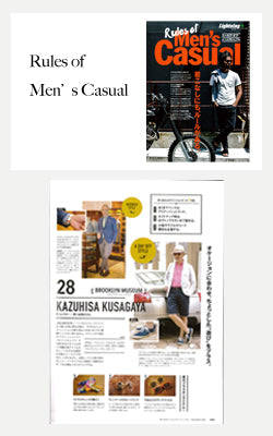 Rules of Men's Casual