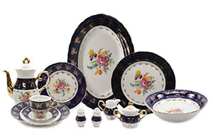 Royalty Porcelain 49pc Banquet Dinnerware Set for 8, 24K Gold Bone China - EK CHIC HOME