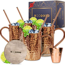 Load image into Gallery viewer, Moscow Mule Copper Mugs Set :4 16 oz. Solid Genuine Copper Mugs : Cylindrical Shape - EK CHIC HOME