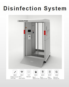 2020 UV Automatic Mobile Booth Portable Disinfection Tunnel