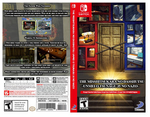 ESCAPE TRICK: 35 Fateful Enigmas - Custom Nintendo Switch Art Cover w/ Game Case