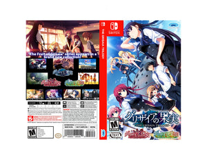 THE GRISAIA TRILOGY - Custom Nintendo Switch Art Cover