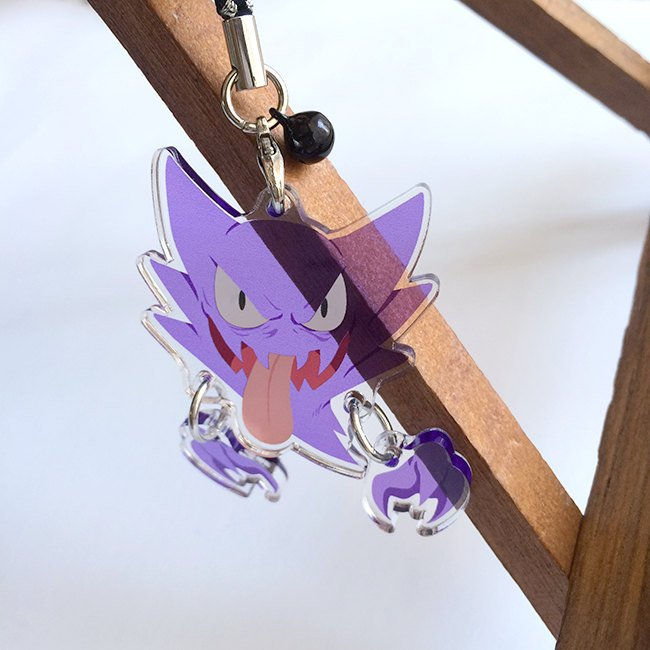 Haunter Dangle Charm