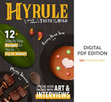 HYRULE Taste of the Wild [DIGITAL ZINE]