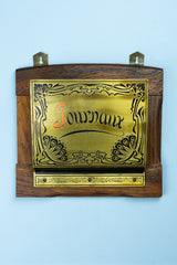 "Vintage French ""Journaux"" Newspaper Holder"