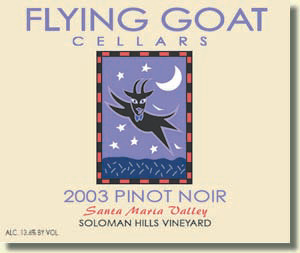 2003 Pinot Noir, Solomon Hills Vineyard Label Image