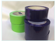 Mask or Sealing Tape