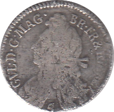 1697 SCOTTISH FIVE SHILLINGS ( RARE )