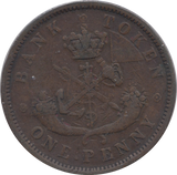 1850 BANK OF CANADA ONE PENNY TOKEN A