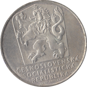 1970 CZECHOSLOVAKIA 25TH ANNIVERSARY
