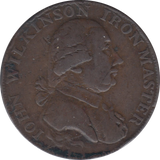 1790 HALFPENNY TOKEN WARWICKSHIRE MAN AT FORGE J.WILKINSON DH 387 ( REF 51 )