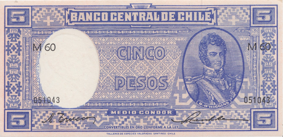 1947 5 PESOS BANKNOTE CHILE REF 671