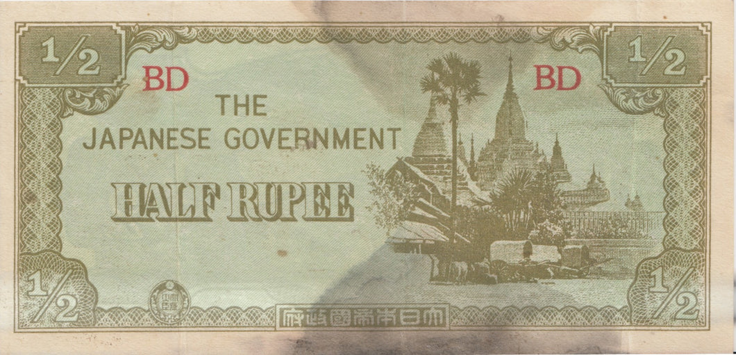 1940s HALF RUPEE BANKNOTE WWII BURMA JAPANESE OCCUPATION REF 564