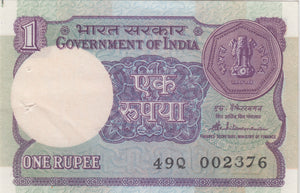 1 RUPEE BANK OF INDIA BANKNOTE INDIA REF 805
