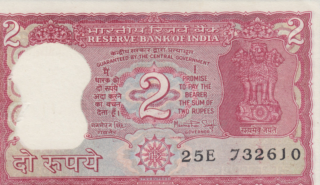 2 RUPEES BANK OF INDIA BANKNOTE INDIA REF 802