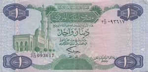 1 DINAR CENTRAL BANK OF LIBYA LYBIAN BANKNOTE REF 427