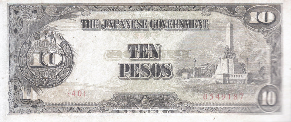 10 PESOS THE JAPANESE GOVERNMENT JAPAN BANKNOTE REF 121