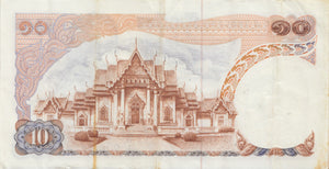 10 BAHTS THAILAND THAI BANKNOTE 1969-1978 REF 404