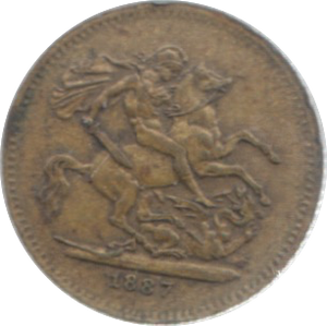 1887 MODEL TWO SOVEREIGN TOY MONEY VICTORIA