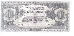 1 DOLLAR THE JAPANESE GOVERNMENT JAPAN BANKNOTE REF 133