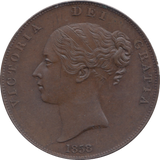 1858 PENNY ( UNC ) 1