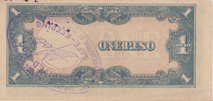 ONE PESO WWII JAPANESE OCCUPATION OF PHILIPPINES BANKNOTE REF 847