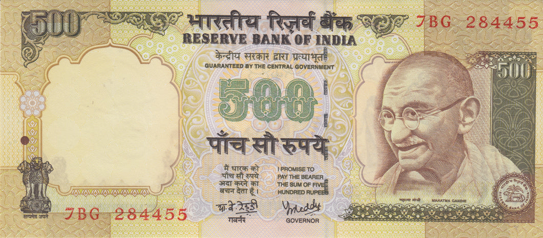 500 RUPEES BANK OF INDIA BANKNOTE INDIA REF 801