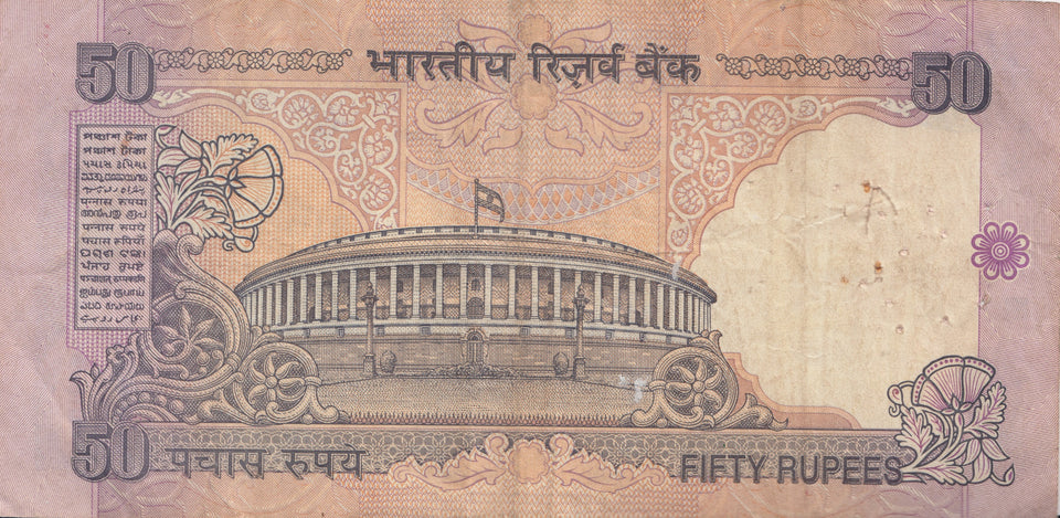 50 RUPEES RESERVE BANK OF INDIA INDIAN BANKNOTE REF 425