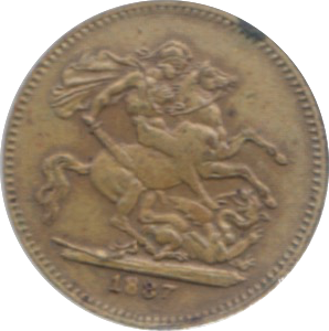 1887 MODEL SOVEREIGN TOY MONEY VICTORIA
