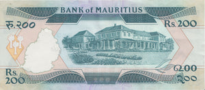 1985 200 RUPEES BANKNOTE MAURITIUS REF 896