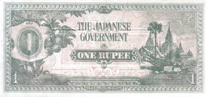 1 RUPEE THE JAPANESE GOVERNMENT JAPAN BANKNOTE REF 135