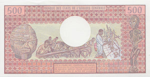 1994 500 FRANCS BANKNOTE CAMEROON REF 696