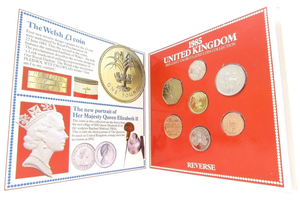 1985 BRILLIANT UNCIRCULATED COIN YEAR SET