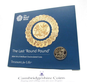 2016 ONE POUND BU £1 LAST ROUND POUND ( SEALED )