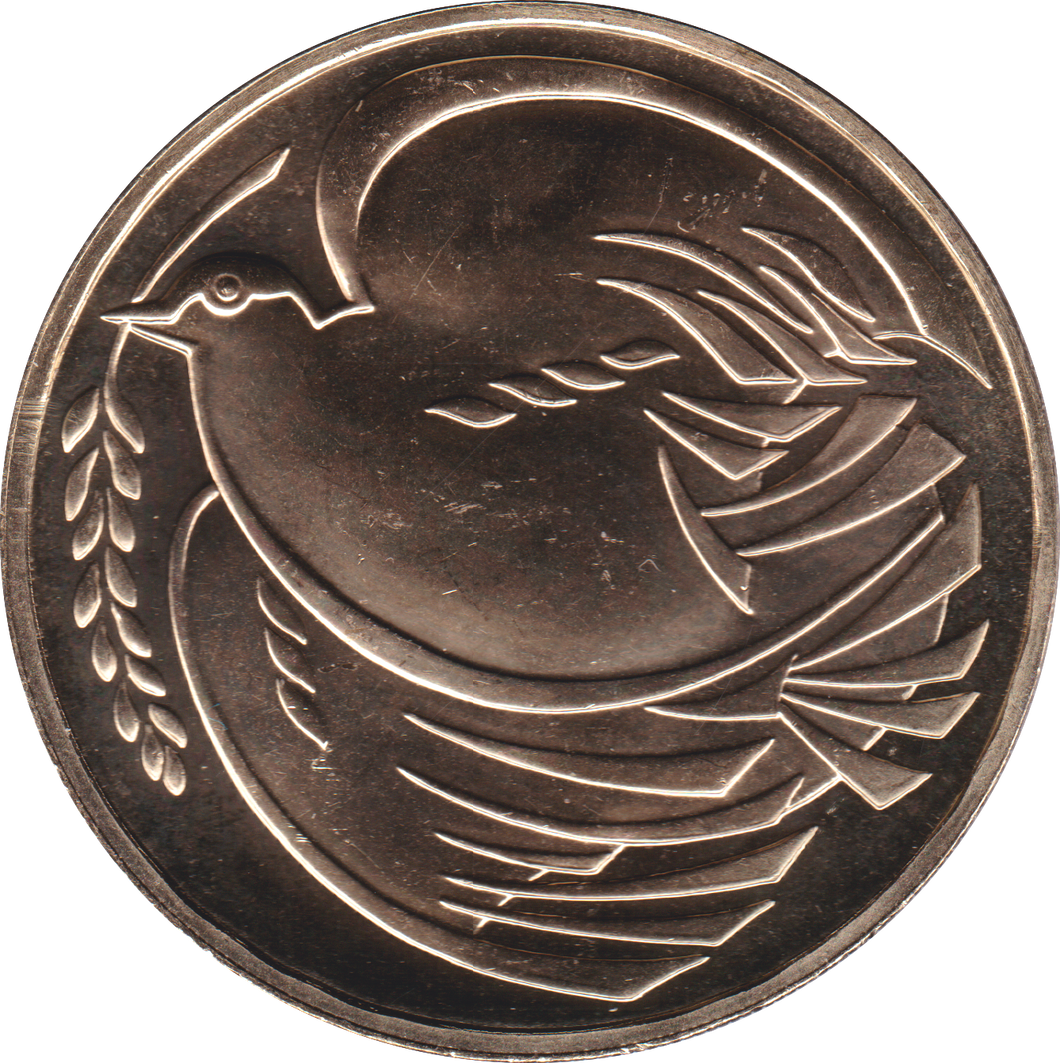 1995 TWO POUND BU £2 DOVE OF PEACE