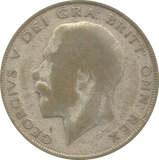 1925 HALFCROWN ( FAIR ) 7