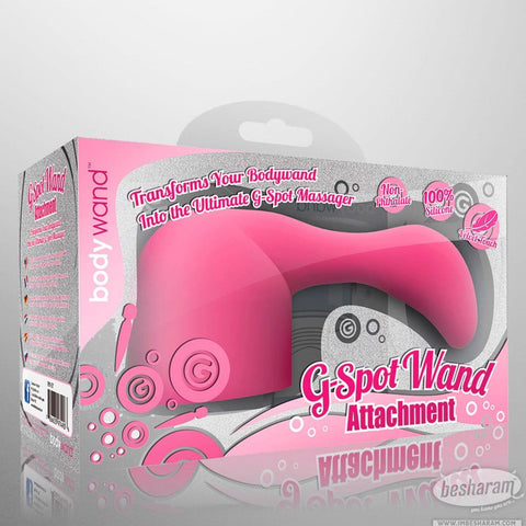 Bodywand G-Spot Attachment