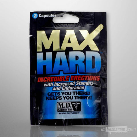 MAX Hard-2 Pill Pack