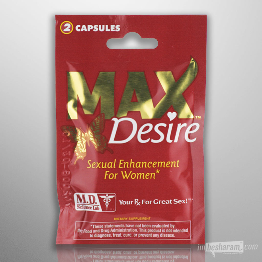MAX Desire For Women-2 Pill Pack