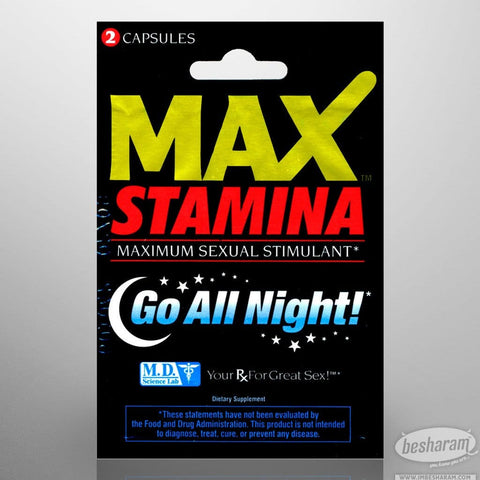 Max Stamina Sexual Enhancer Capsules