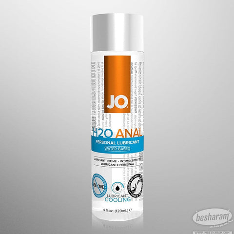 System Jo Anal Premium Lubricant