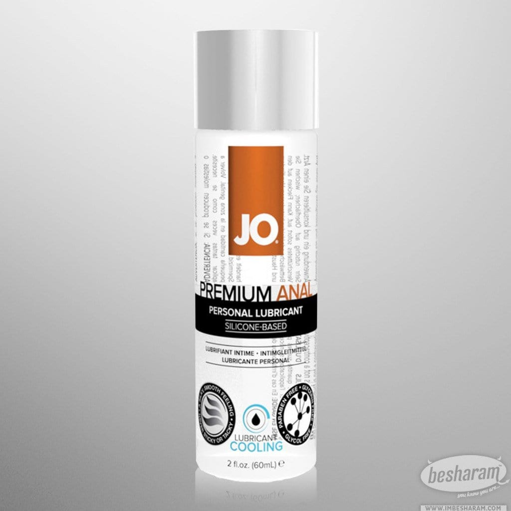 System Jo Anal Personal Lubricant main image 2