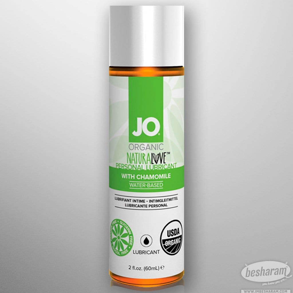 System JO USDA Certified Organic Waterbased Lubricant main image 2